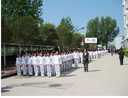 安徽省肥西第二中学