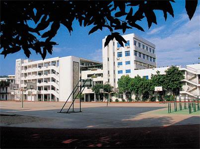 福州康桥中学