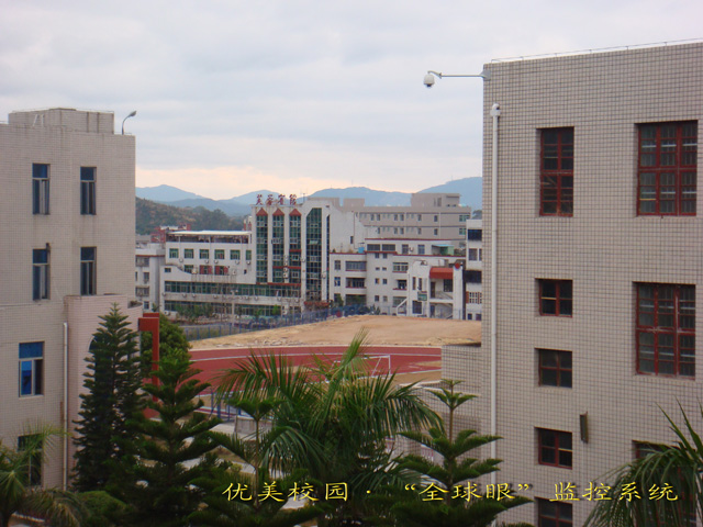 国光第二中学