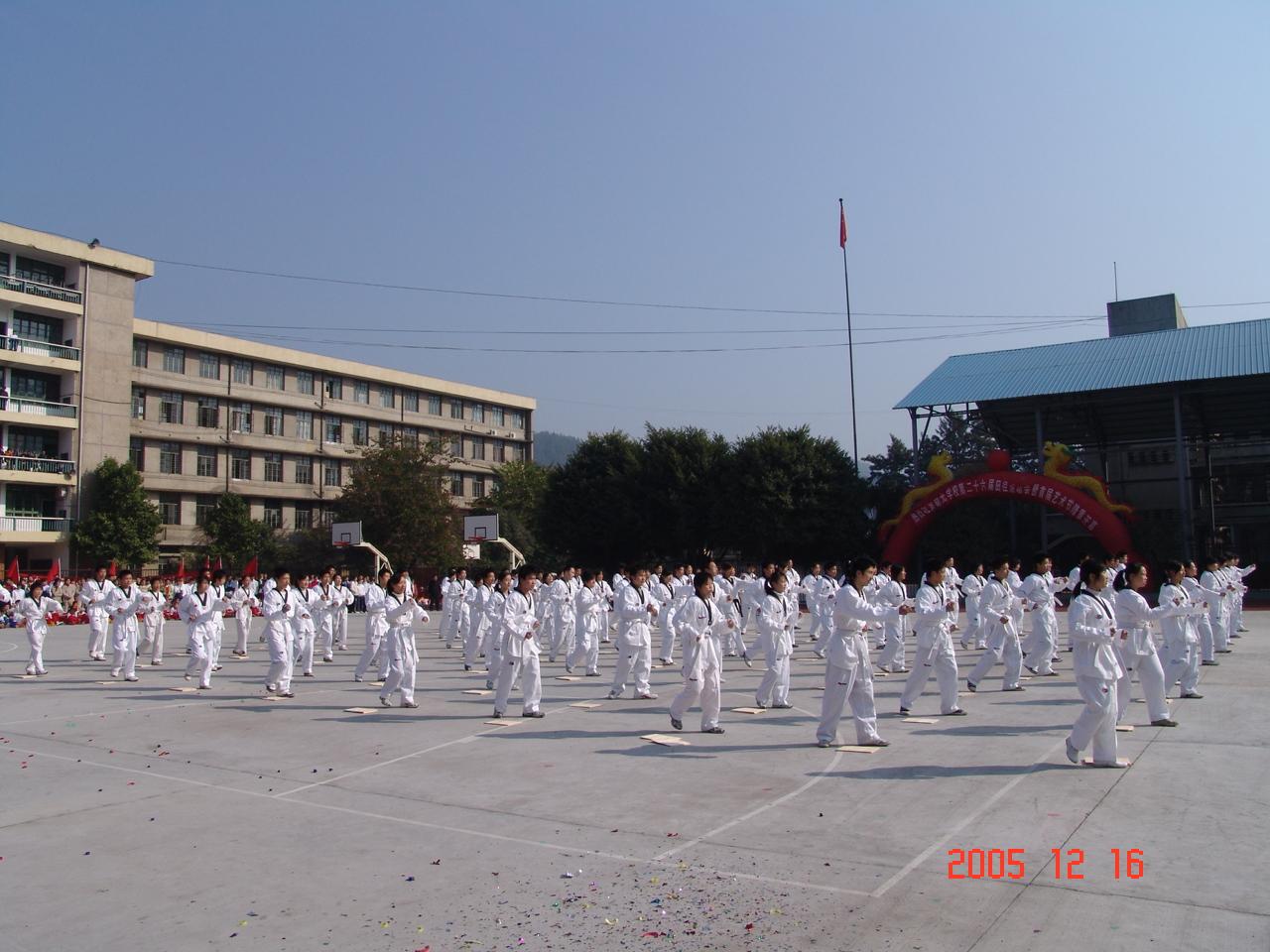 南平市新光中学