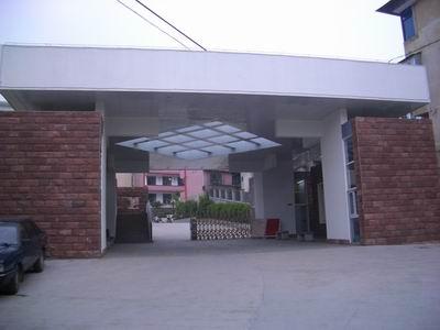 武夷山实验中学