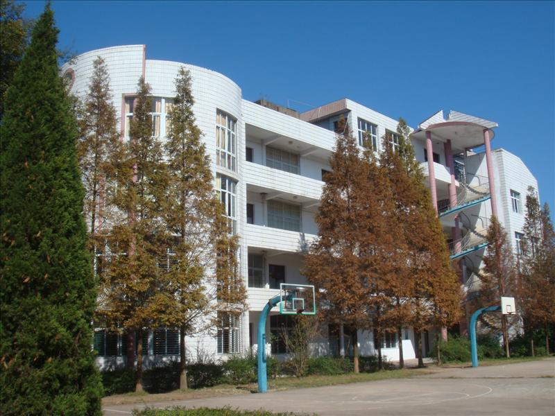 建阳市第二中学