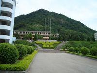 福鼎太姥山中学