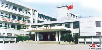 武汉理工大学附属中学
