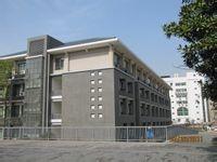 湖北省武昌实验中学
