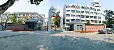 武汉市武昌实验寄宿学校