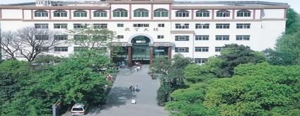 武汉市第三十九中学