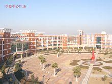 武汉市光谷第二高级中学