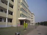 黄陂区第七中学