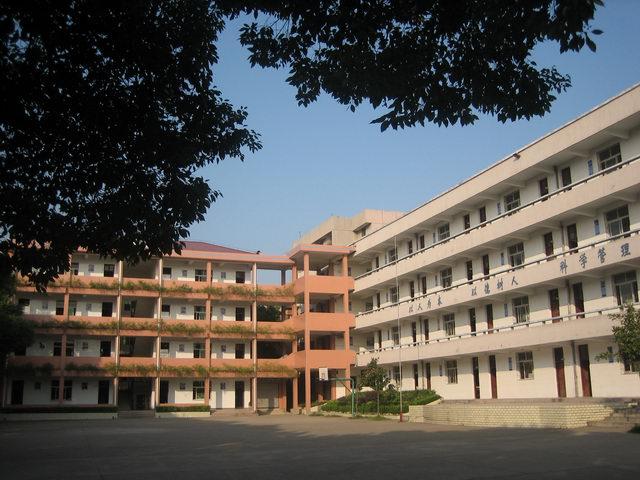 武汉市武钢第十六子弟中学