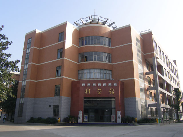 湖南省长沙市第七中学