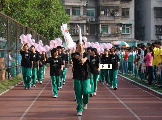 广州大学实验中学