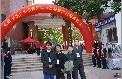 广州市第一〇九中学