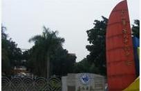 广州市八十六中学