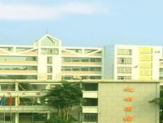 广州番禺区大岗中学