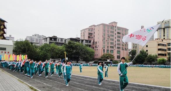 广州市花都区实验中学