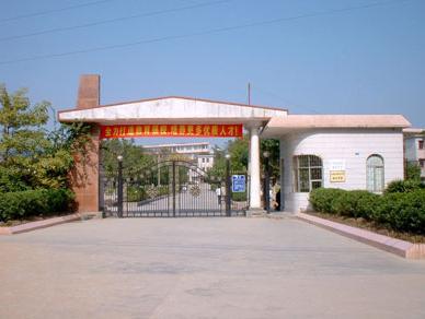 花都区狮岭中学
