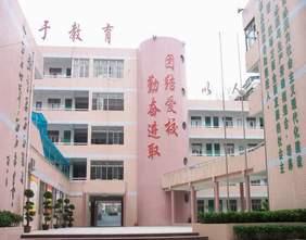 深圳市罗湖区布心中学