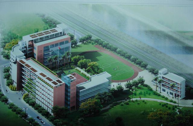 深圳市罗湖区铁路中学