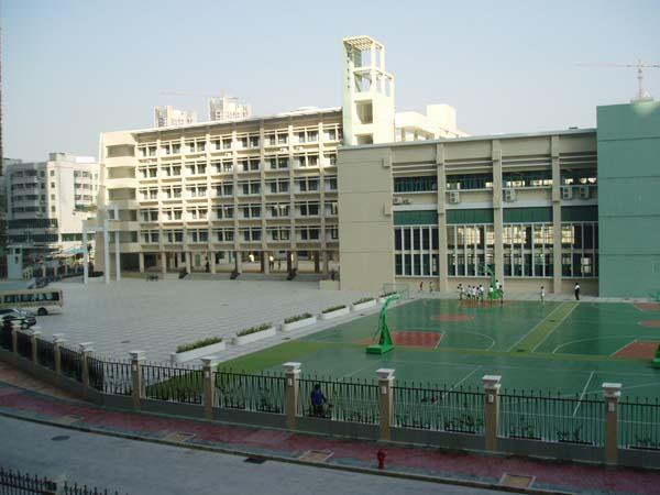 深圳市福田区云顶学校