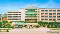深圳市宝安区海湾中学