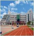 深圳市宝安区龙华中英文学校