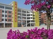 深圳市平湖外国语学校