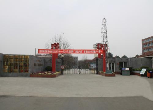 四川师范大学附属实验学校