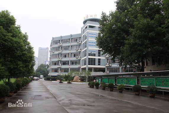 南京市第四中学