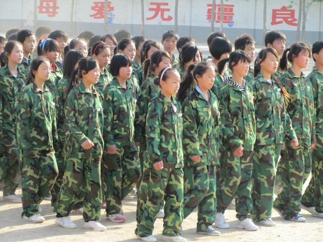 鹿邑县伯阳双语学校