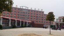 西平县文成中学