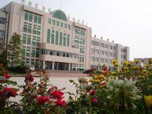 河南省西平县杨庄高级中学
