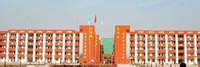 汝南县第二高级中学