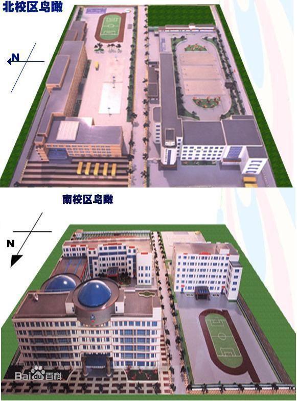 长春市第一外国语中学(原称108中学)