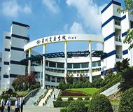 深圳实验学校高中部