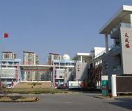 西安交通大学苏州附属中学