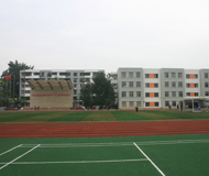 成都铁路中学