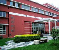 苏州工业园区星海实验中学