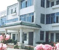 江苏省第二高级中学