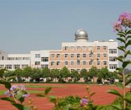 南京市第二十�u九中学