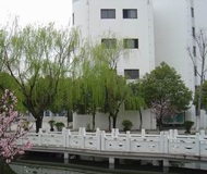 江苏省苏苑高级中学