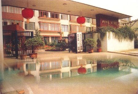 北京市第二十二中学