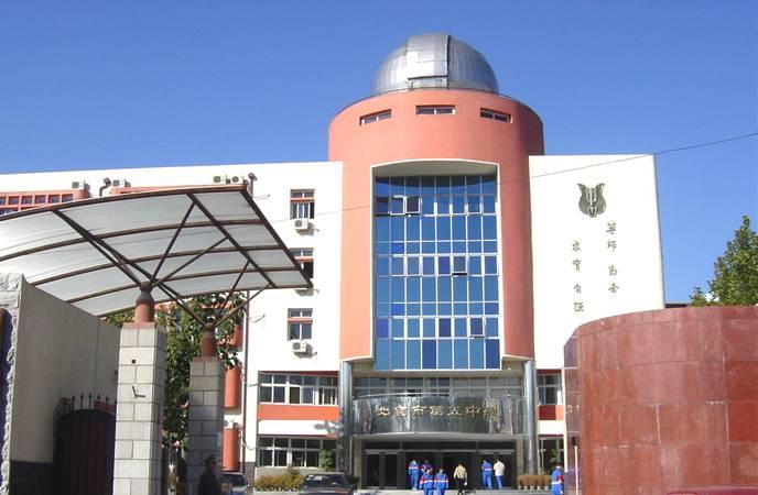 北京市第五中学