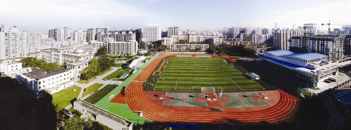 北京汇文中学
