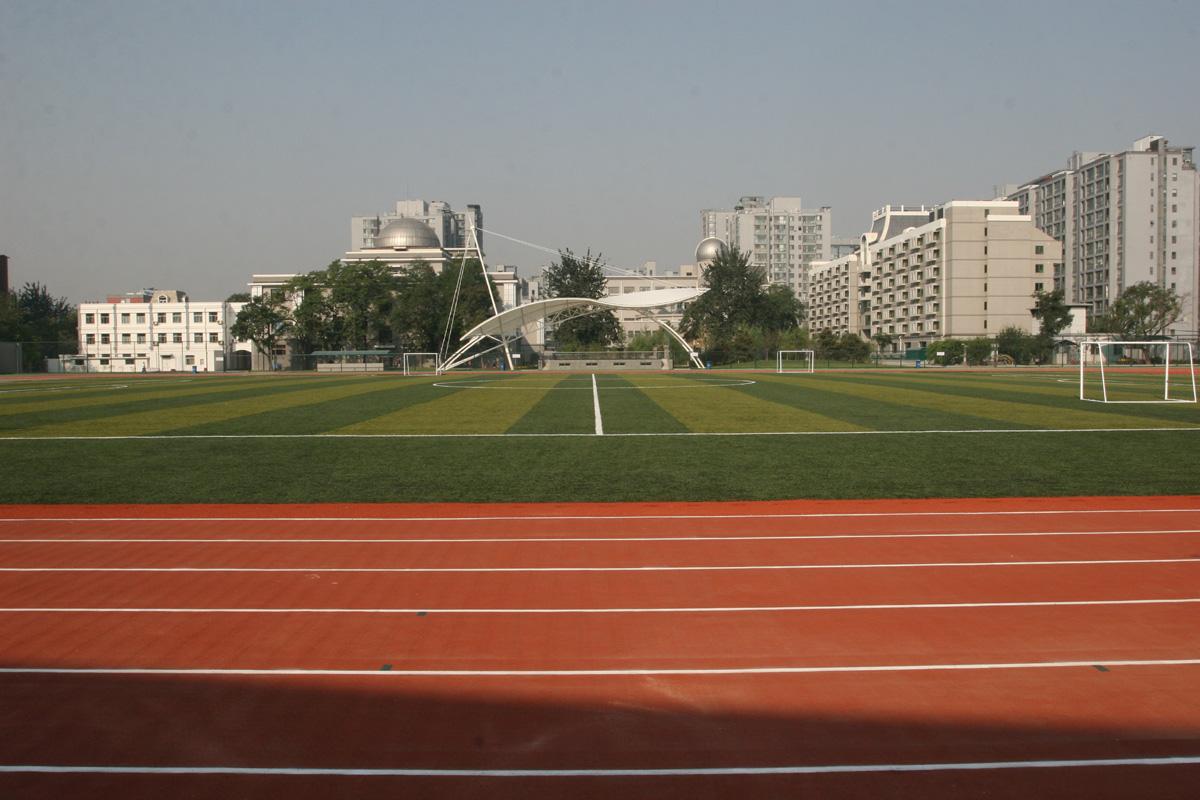 北京市汇文中学_上一页