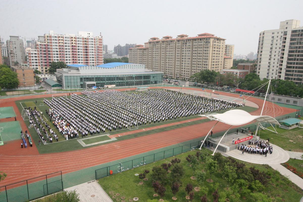 北京市汇文中学_下一页