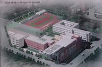 北京市第一零九中学