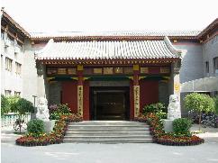 北京市育才学校