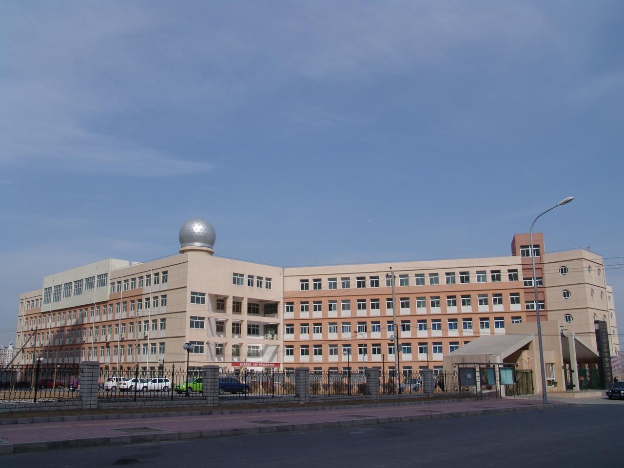 北京市和平街第一中学