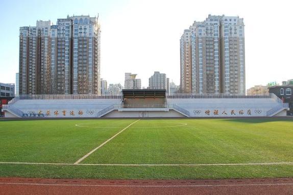 北京市第九十四中学